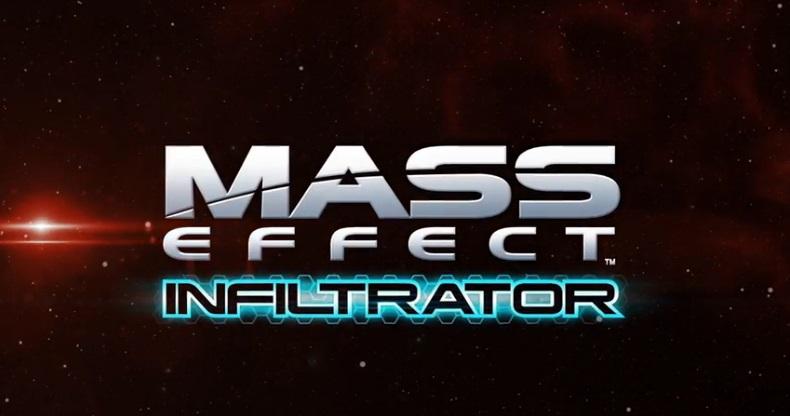 Mass Effect Infiltrator 2